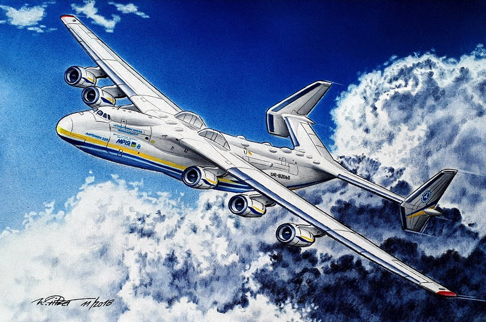 Antonov AN 225 Mrija